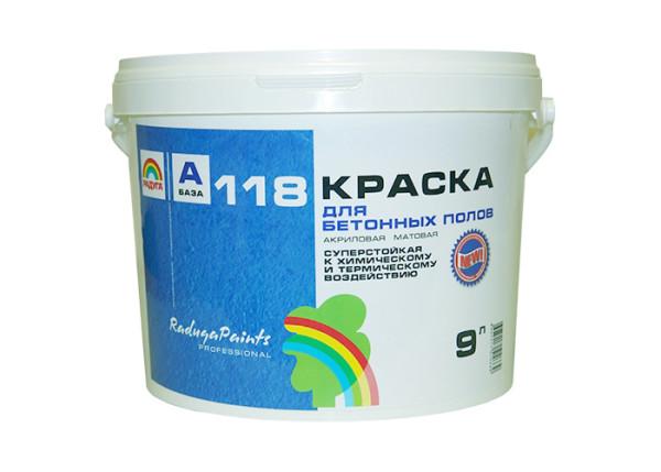 Эпаксідным пакрыццём для бетоннай падлогі