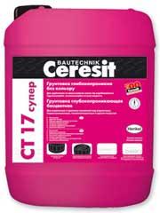 CERESIT CT 17 (акриловая)