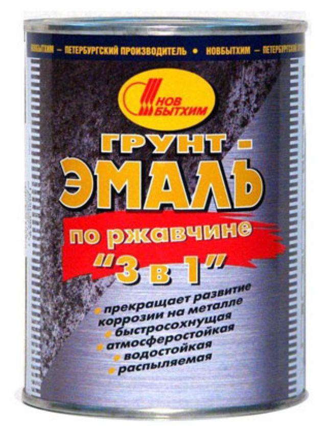 grunt--emal-3-v-1-marki-novbythim.jpg