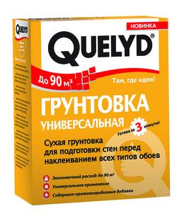 Грунтовка Quelyd поставляется в сухом виде.