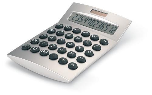 Инструмент для выполнения математических расчётов
