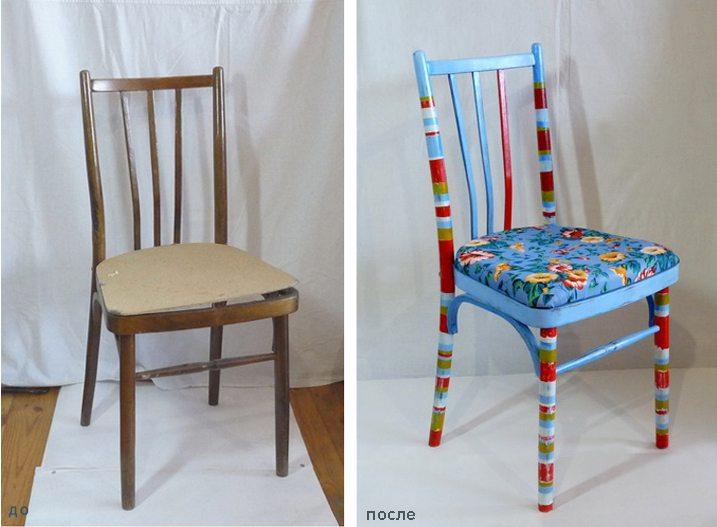 Как перекрасить старый стул