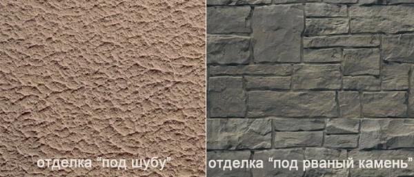 Отделка стен под камень своими руками