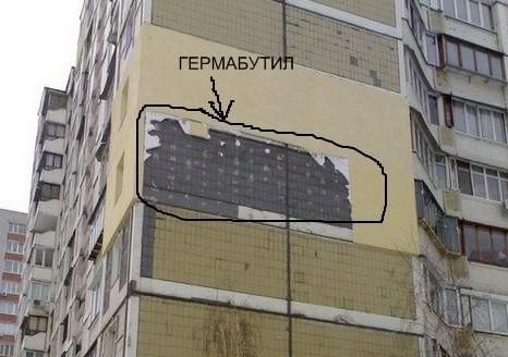 При утеплении фасада на высотных зданиях лучше всего использовать специальный крепежный материал и полностью отказаться от посадочных гипсов