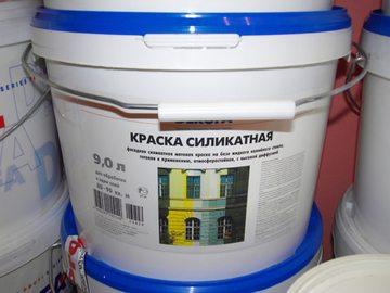 Распространенная силикатная краска для фасадных работ