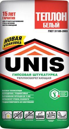 Стоимость упаковки весом 30 кг колеблется около 300 рублей.