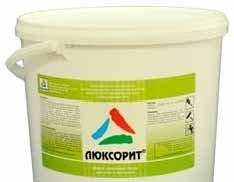 Технические характеристики акриловой водно-дисперсионной краски всегда указываются на упаковке, будьте внимательны и контролируйте своё приобретение ещё до того, как будет объявлена его цена