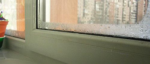 Выпавший конденсат на балконе