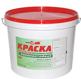 Краска для бетона гидроизоляционная альмира, мастика
