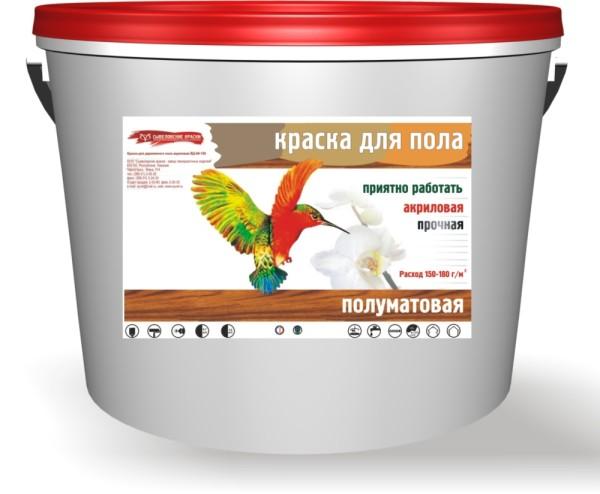 Акриловая половая краска ВД-АК-150 полуматовая