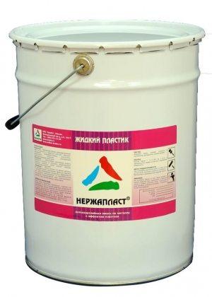Антикоррозионная краска с эффектом пластика