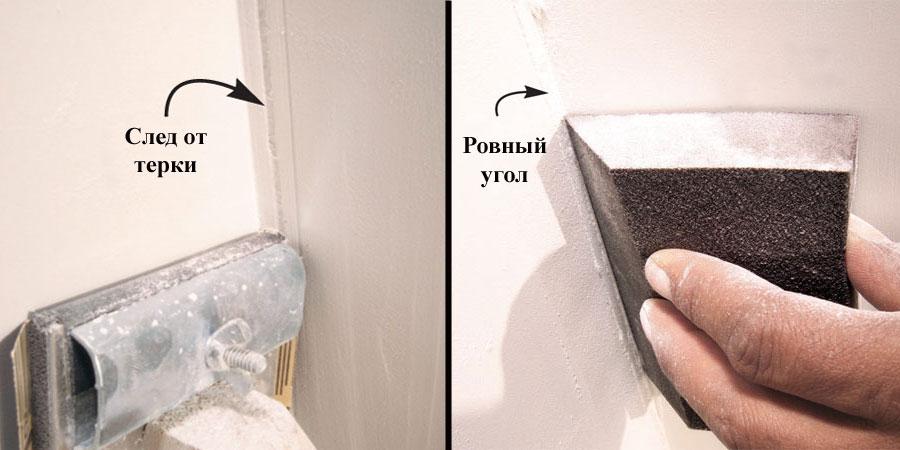 Зернистость для шлифовки шпатлевки полимерные наливные декоративные полы
