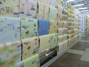 Бумажные обои самые чистые экологически.