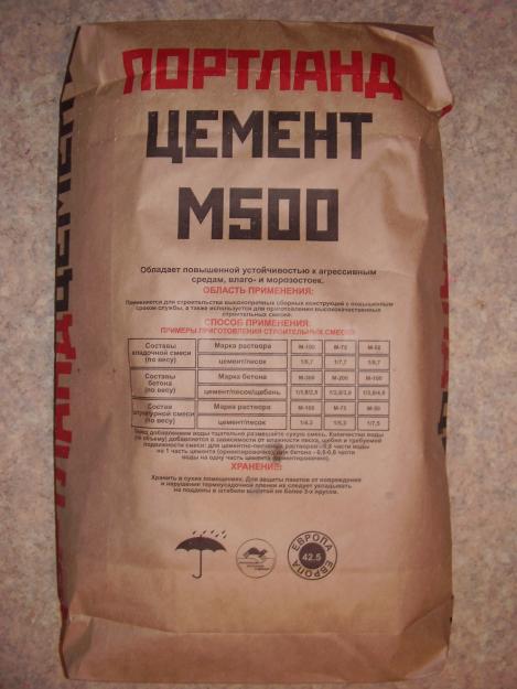 цемент марки 500 состав