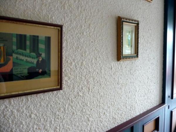 Для отделанных стен характерна хорошая теплоизоляция