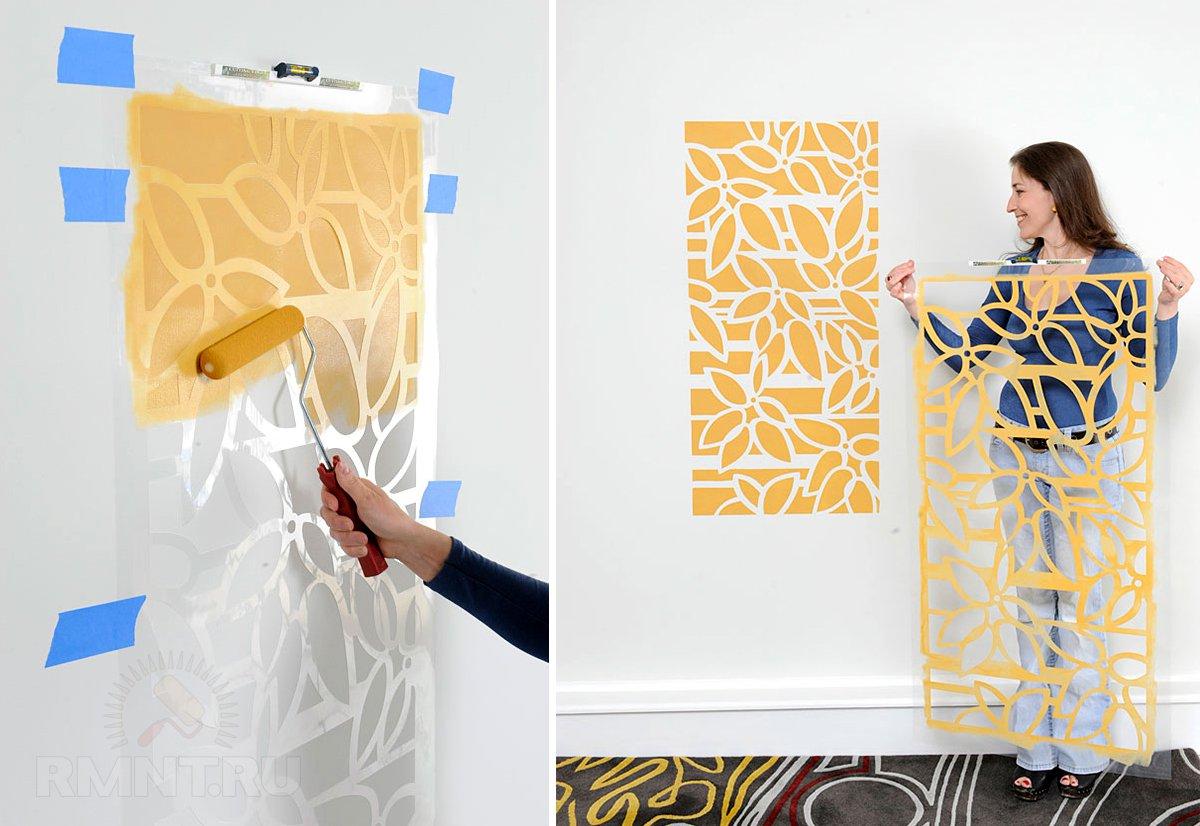 Фактурные валики могут дать интересное изображение на стене, но нужно потренироваться накладывать рисунок с одного раза. И больше одного цвета технически наложить не получится.