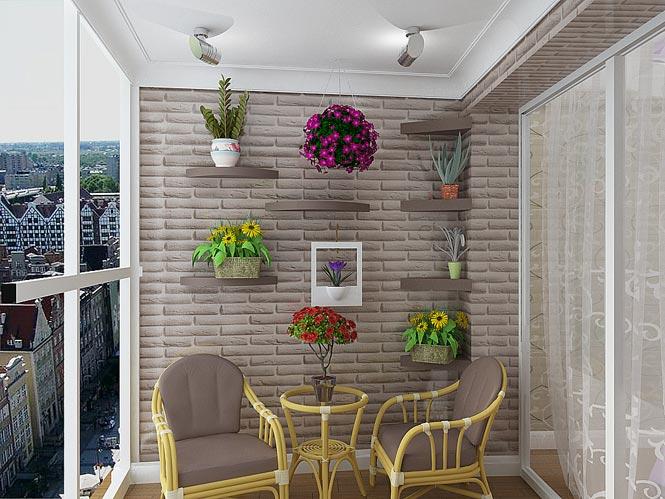 Ремонт и отделка стен своими руками : раздел сайта vopros 32