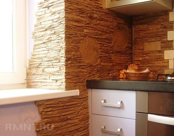 Имитация камня на кухне