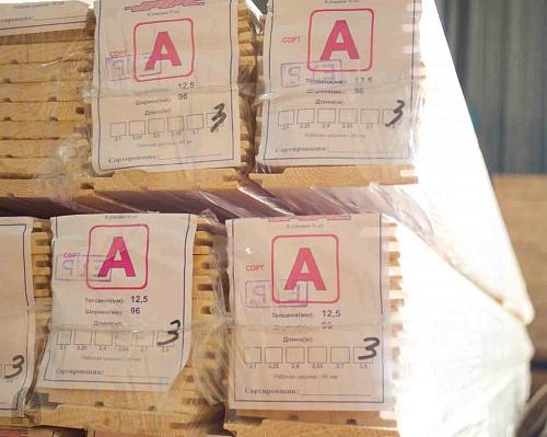 Изделия сорта А и Премиум поставляются и транспортируются только в упаковке