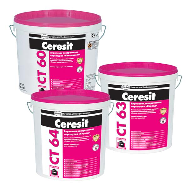 Контейнеры с сухой смесью шпаклёвочной смесью «Ceresit»