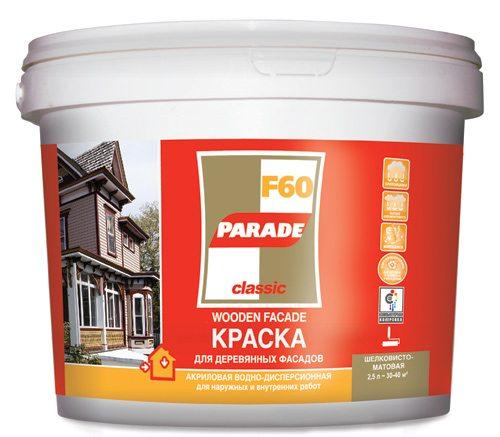 Краска Парад для деревянных фасадов