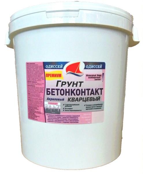 Материал для работы с бетонными поверхностями