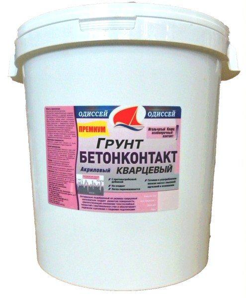 Материал для защиты стен от влаги, плесени и грибков