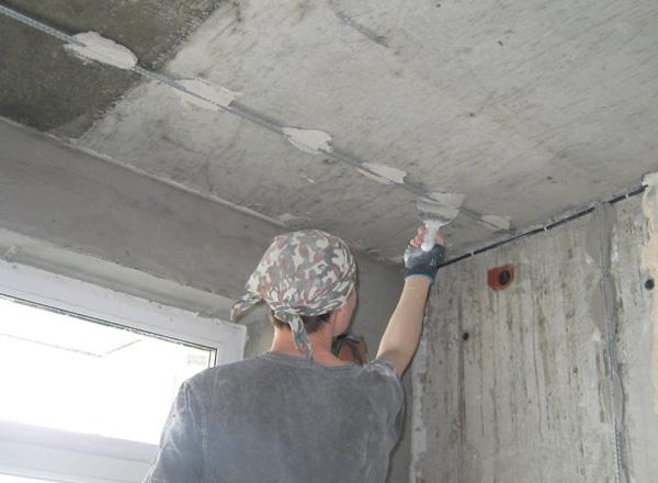 Маяки на потолок