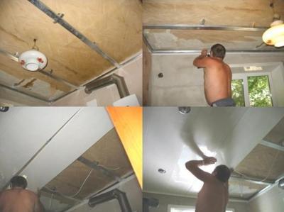 Монтаж светильников на пластиковый подвесной потолок.