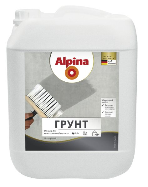 На фото - водно-дисперсионная грунтовка по бетону под покраску, которая легко наносится и быстро высыхает