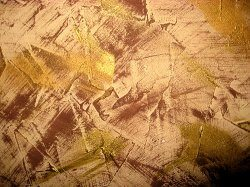На фото – пример рельефного покрытия