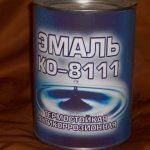 На фото показана термостойкая кремниево-органическая эмаль (не путайте -электропроводная краска Zinga )