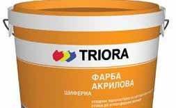 На фото только один из возможных претендентов на ваш выбор, заметьте, краска специальная, шиферная, в одной емкости 10 литров