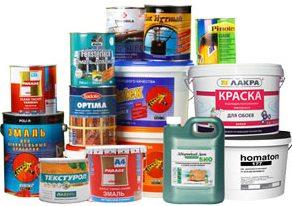 На фото: выбор правильной краски – гарантия долговечности покрытия