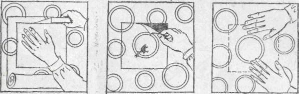 На рисунке показано, как подрезать заплатку под нужный размер
