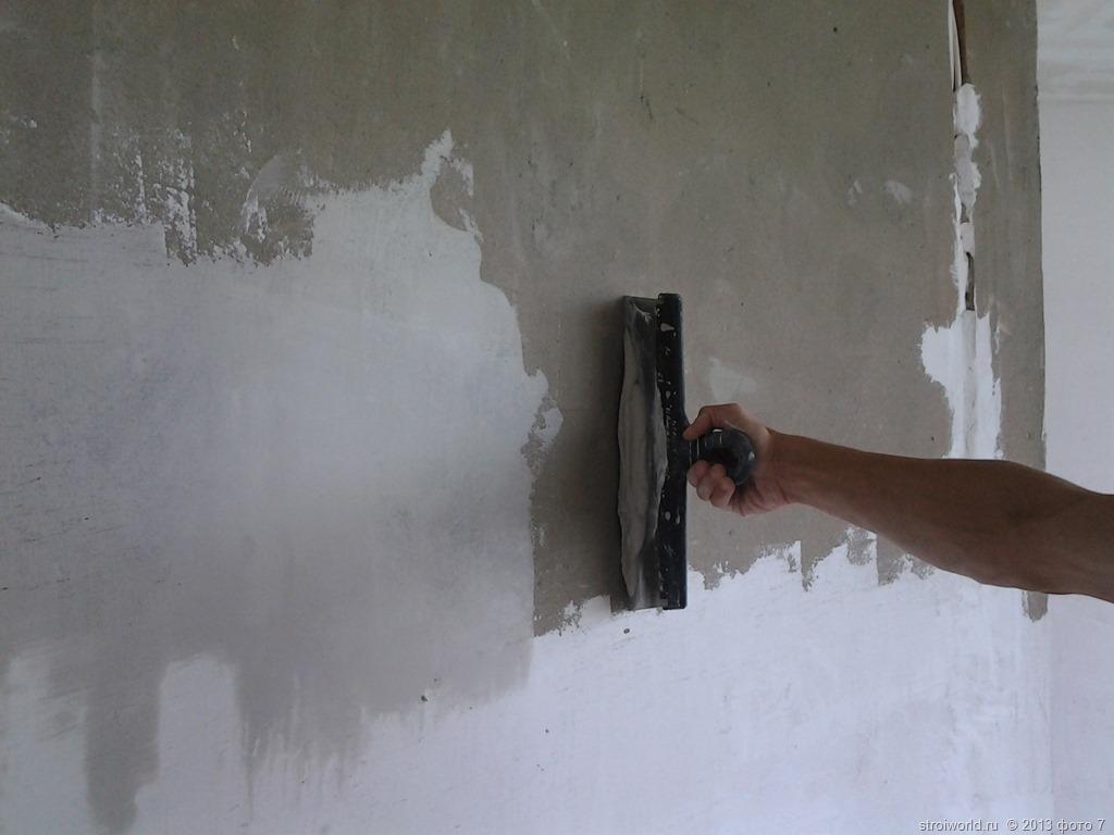 Подготовка стен к поклейке обоев после шпатлевки гидроизоляция металлических трубопроводов
