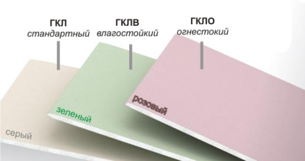 Новое качество – новый цвет