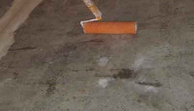 Обработка бетона.