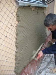 Цементный раствор по дереву купить в спб дешево бетон