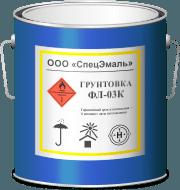 Пассивирующий грунт маркируется ФЛ-03К и должен соответствовать нормам ГОСТ 9109-81