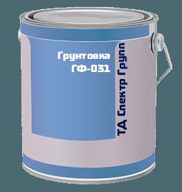 Покрытые грунтовкой ПФ 031 металлоконструкции