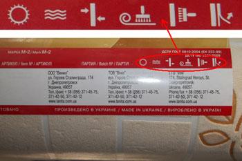 При покупке материала стоит иметь таблицу с расшифровкой при себе, поскольку не все производители указывают обозначение символов на упаковке