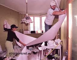 Процесс поклейки данного типа покрытия связан с определенными трудностями и может требовать наличие помощника