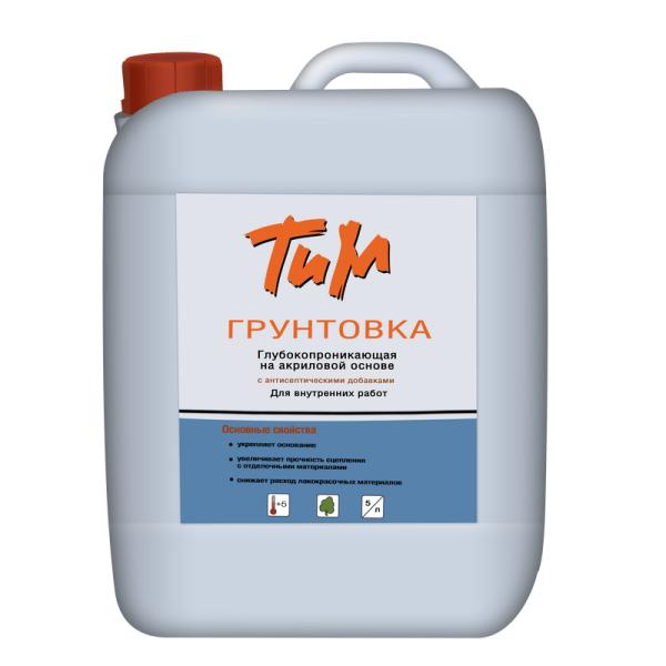 Растворы продаются в различной таре – емкостях от 1 до 30 литров