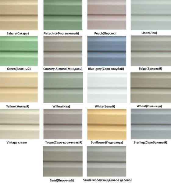 Широкий спектр цветовой гаммы
