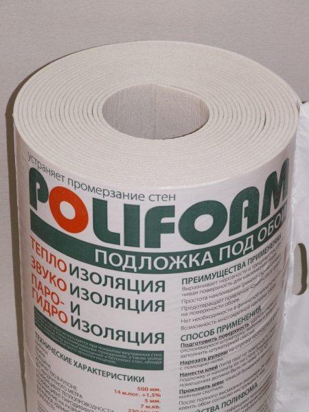 Шумоизоляционная и теплоизолирующая подкладка «Полифом»