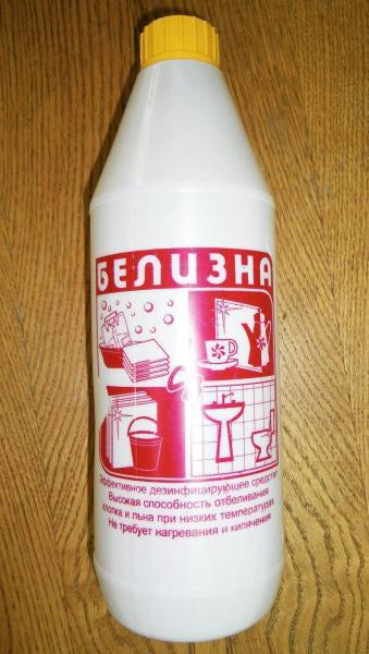 Содержащийся в Белизне гипохлорит натрия - прекрасный антисептик.