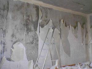 Старые покрытия следует полностью снять.