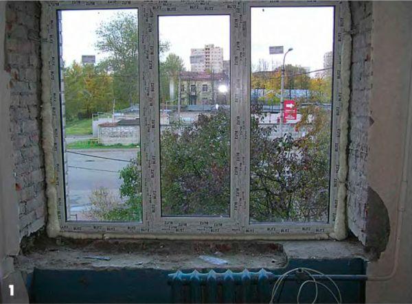 Установленные пластиковые окна