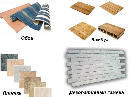 Виды отделочных материалов